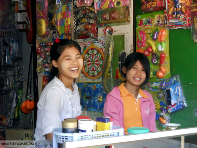 Женщины Мьянмы