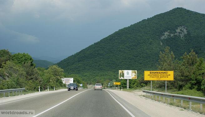 Михайловский перевал