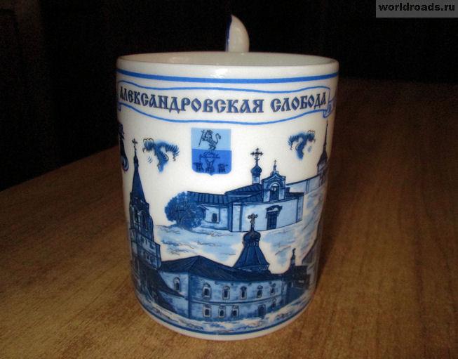 Кружка из Александрова