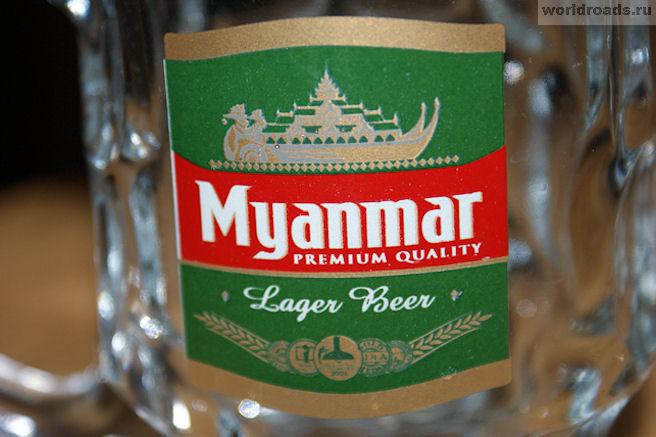 Кружка из Мьянмы
