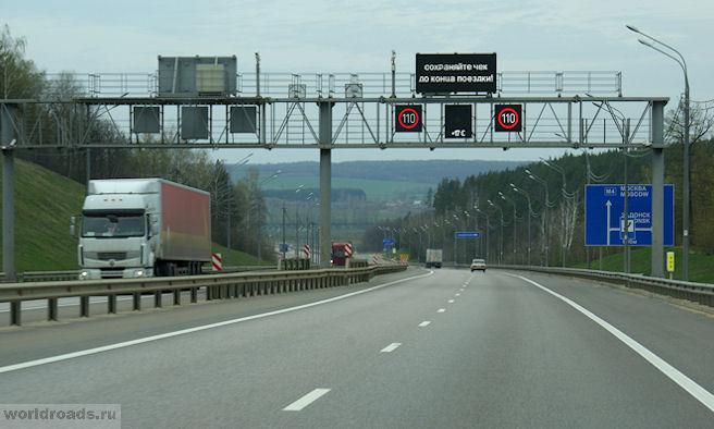 Платная дорога в Липецкой области