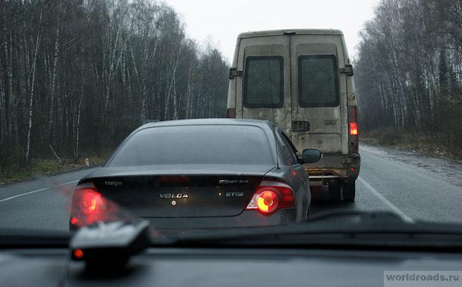 Volga siber