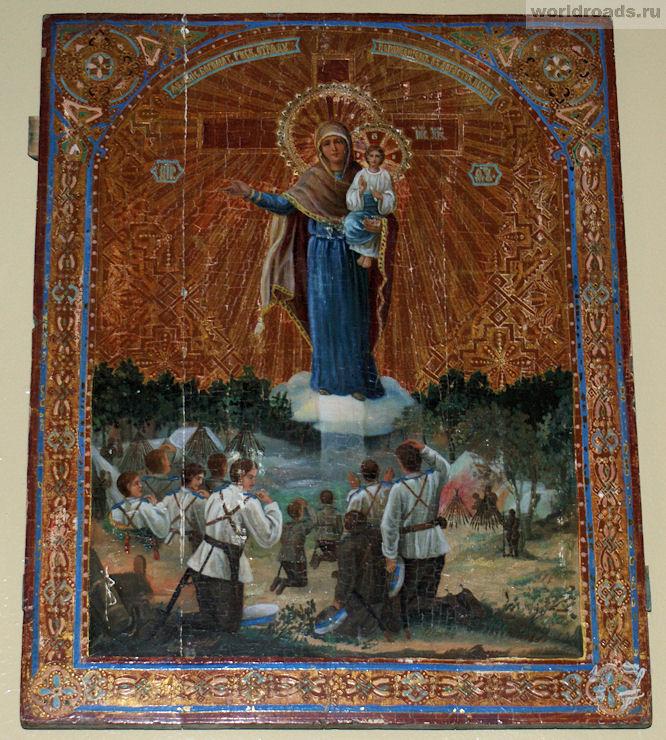 Августовская Божья Матерь