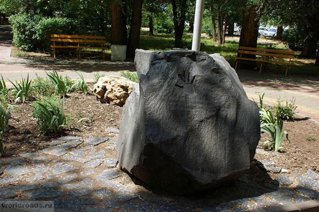 Камень исполнения желаний