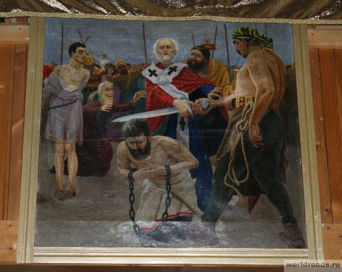 Николай Мирликийский спасает трех невинно осужденных на казнь
