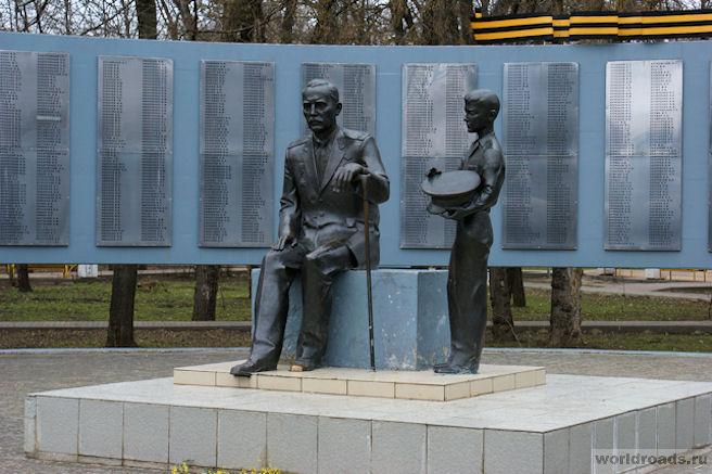 Памятник Клятва поколений