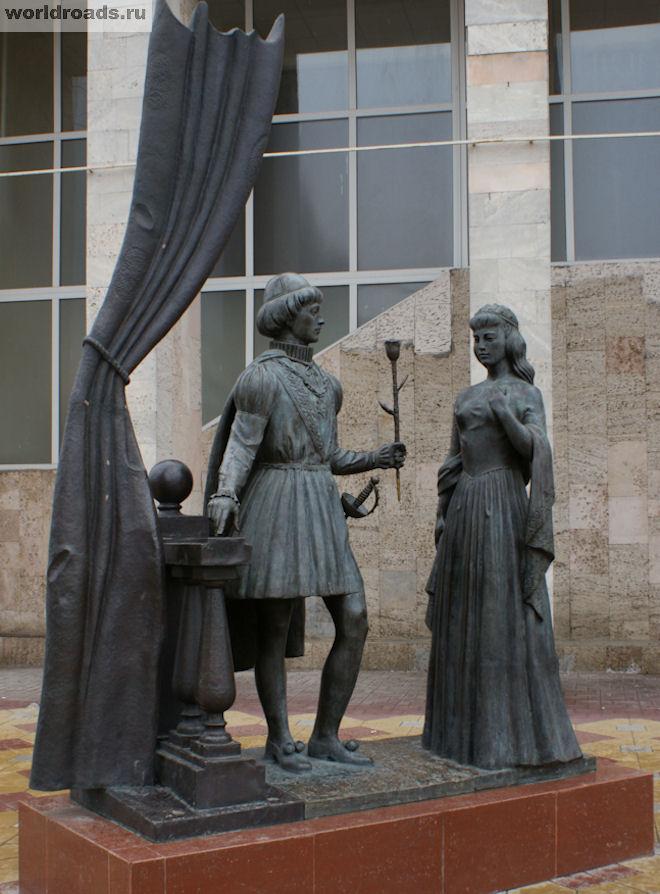 Памятник Ромео и Джульетте