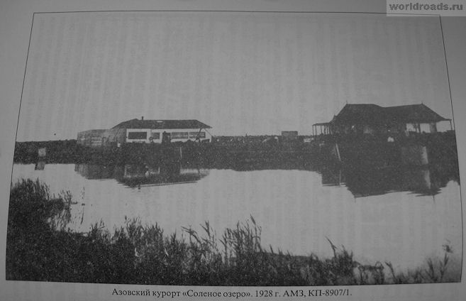 озеро Пелёнкино