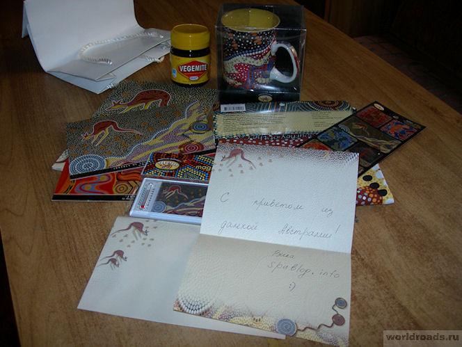 Посылка из Австралии