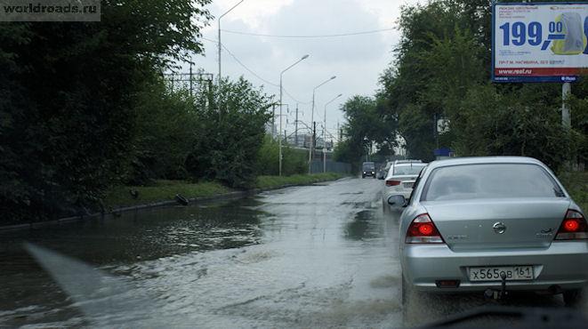 Дождь в Ростове