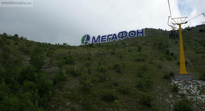 Олимп Геленджик
