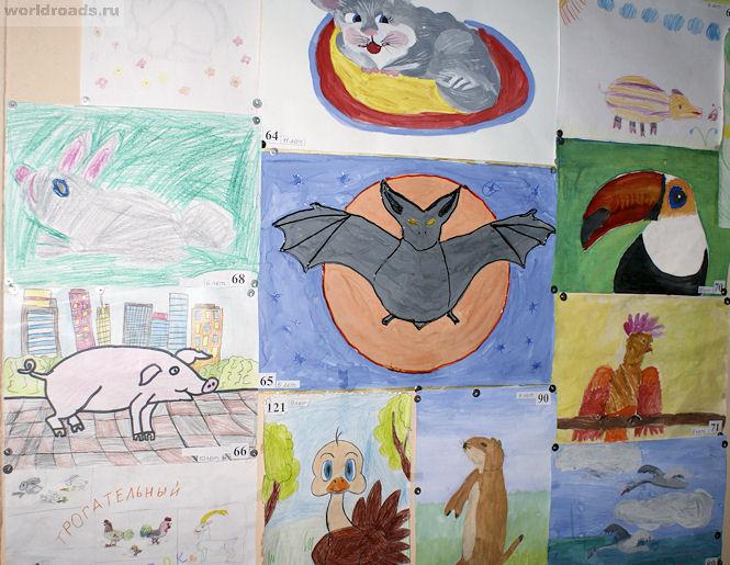 Детские рисунки зоопарк