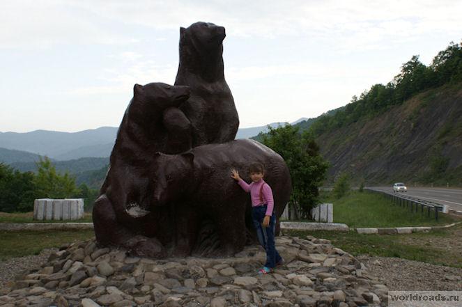 Медведи на перевале