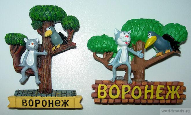 Котёнок с улицы Лизюкова