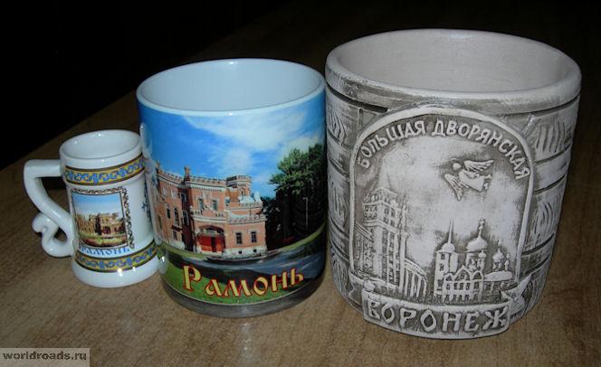 Сувениры из Воронежа и Рамони