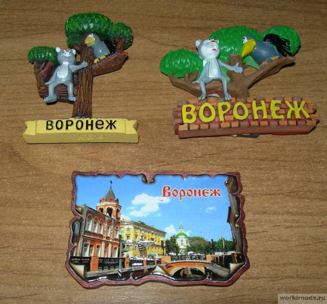 Сувениры из Воронежа