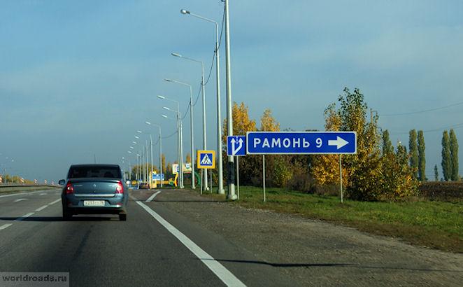 Турбазы и базы отдыха Воронежской 78
