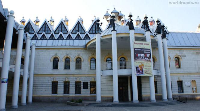 Воронежский театр кукол