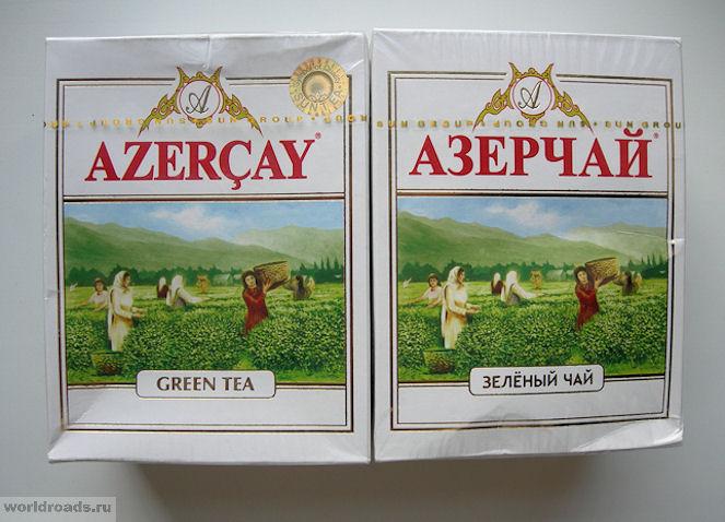 Азерчай