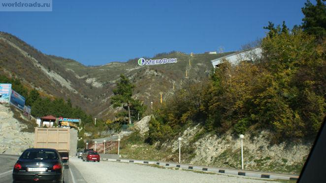 Канатная дорога Олимп