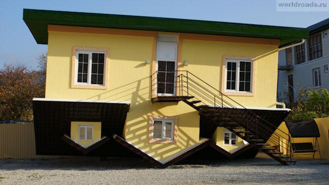 Перевёрнутый дом в Кабардинке