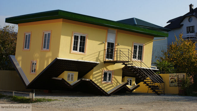 Перевёрнутый дом Кабардинка
