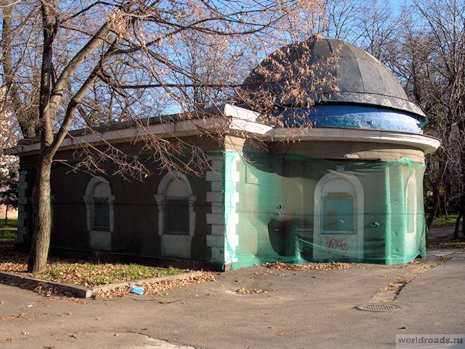 Обсерватория в парке Горького