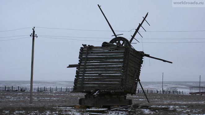 мельница в посёлке Кировский Сарпинского района
