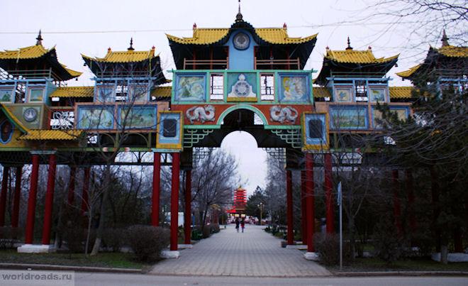 Золотые ворота Элиста