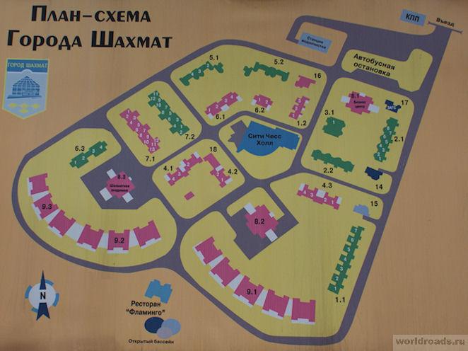 План-схема Города Шахмат