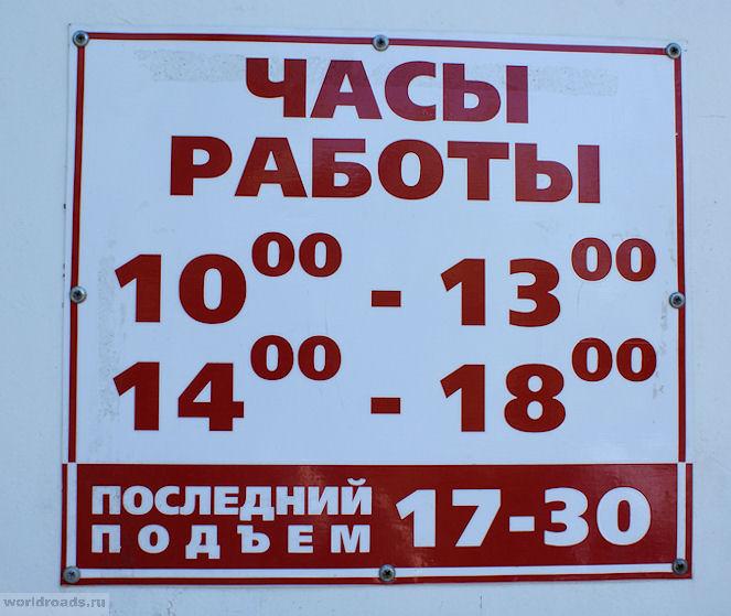 Канатная дорога Кисловодск