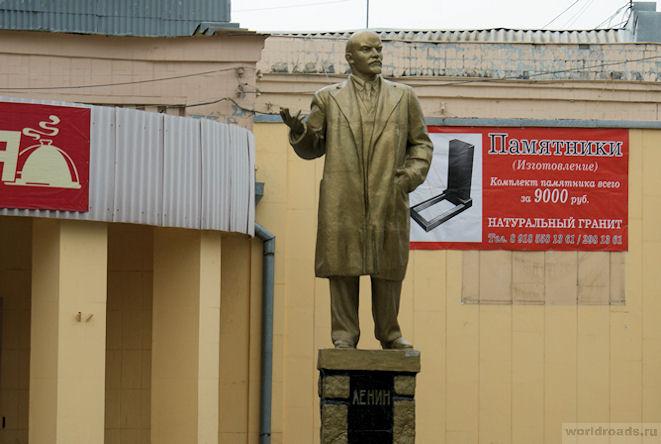 Памятник Ленину в Ростове-на-Дону