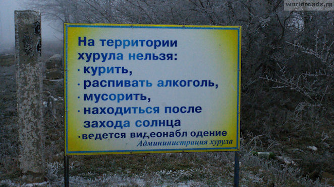 Сякюсн-Сюме