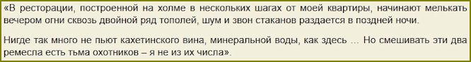 Колоннада Кисловодск