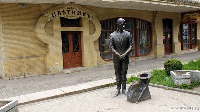 Киса Воробьянинов в Цветнике
