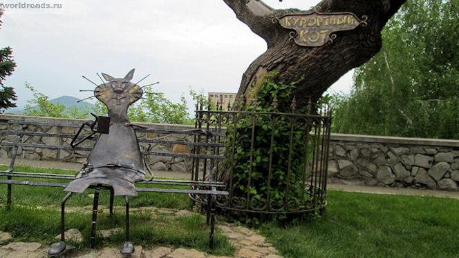 Курортный кот Железноводск