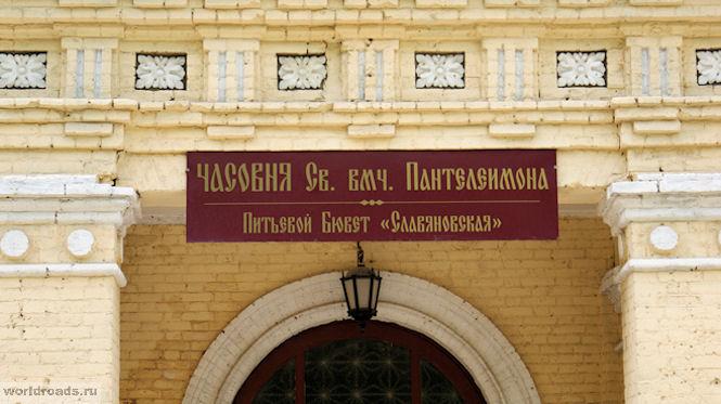 Покровский храм в Железноводске
