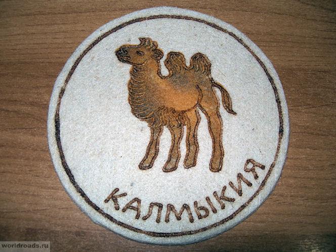 Сувенир из Калмыкии