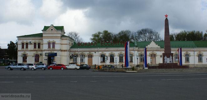 Ессентуки вокзал