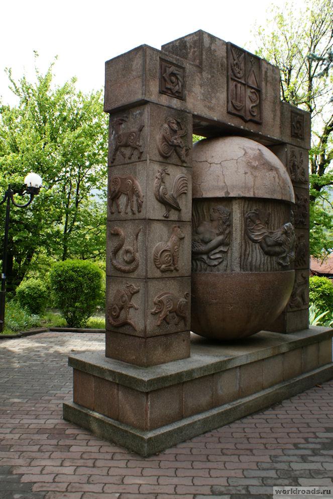 Яйцо желаний Железноводск