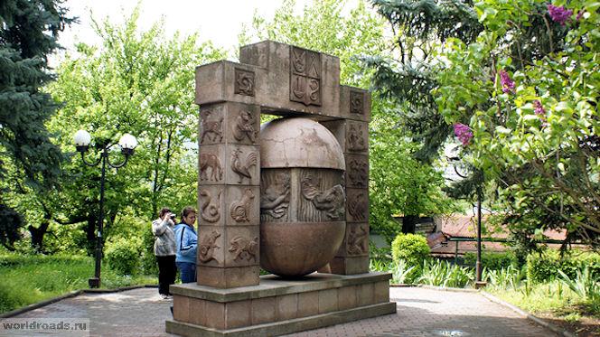 Знаки Зодиака Железноводск
