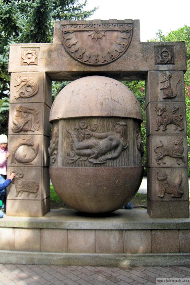 Скульптура Знаки Зодиака в Железноводске