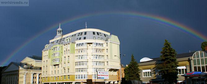 Радуга в Воронеже