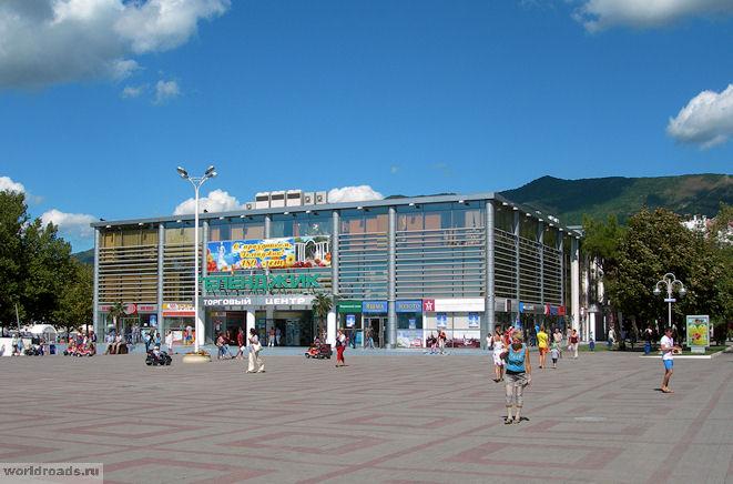 Торговый центр Геленджик