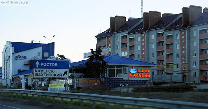 Байк-отель Каменск