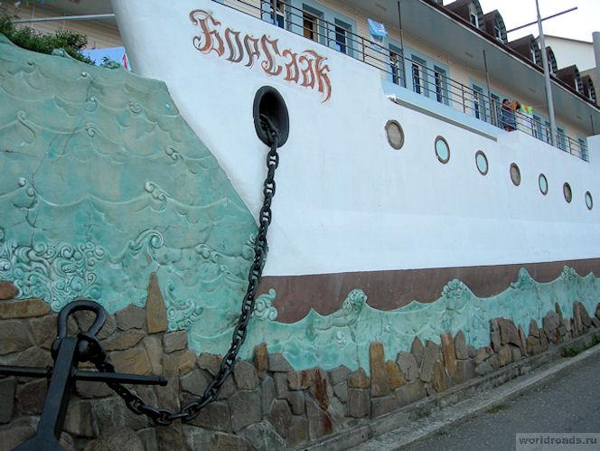 Ольгинка гостиница Борсаак