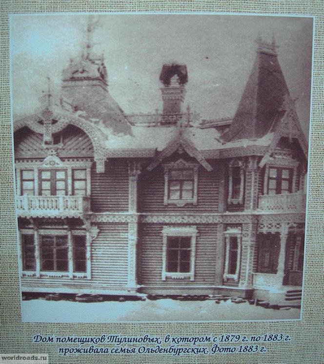 Дом Тулиновых Рамонь