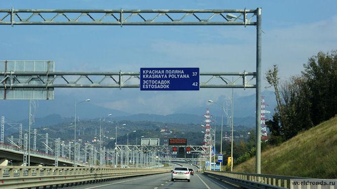 Скайпарк Сочи: самый длинный подвесной мост в мире, Дороги мира