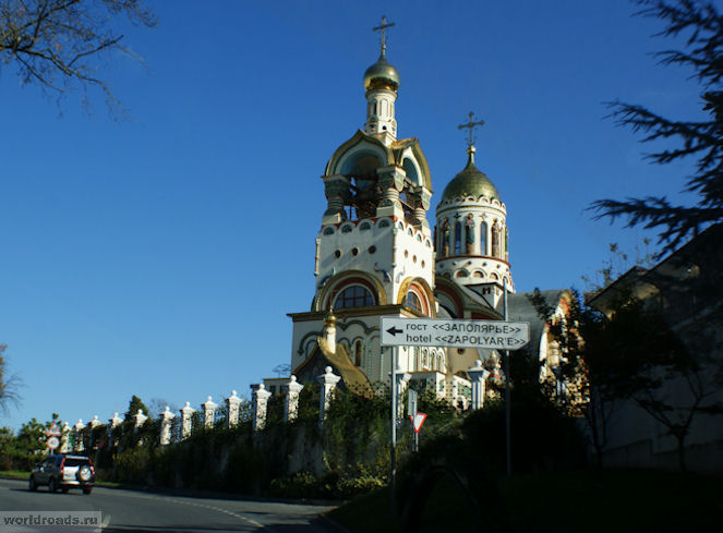 Храм Святого равноапостольного князя Владимира Сочи