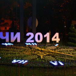 Отдых в Сочи в ноябре